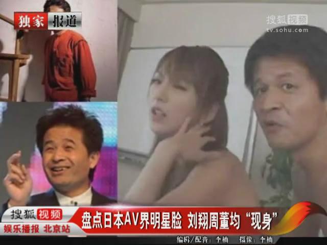 视频姚晨演av 盘点日本av界明星脸