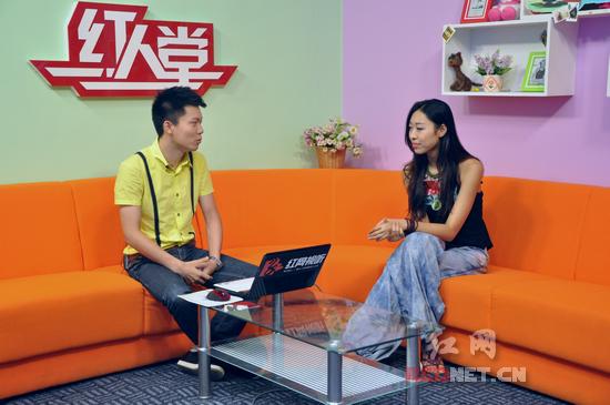 """2011快乐女声第七名王艺洁做客红网""""红人堂"""""""