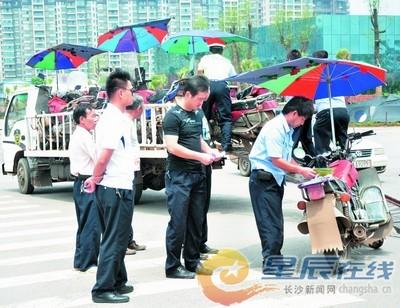 长沙:一周查扣1337辆闯禁摩托车