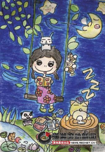 月亮下一个小姑娘在看书