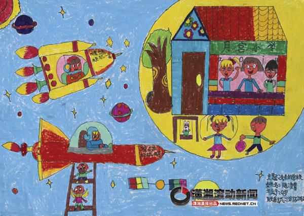 未来海底世界儿童画