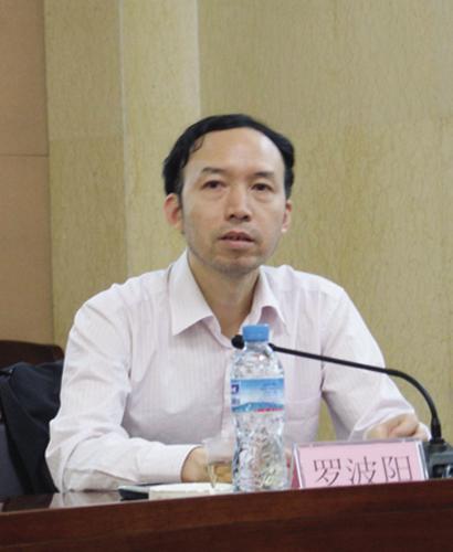 """科学发展在湖南:罗波阳唐宇文做客红网谈""""四化两型"""""""