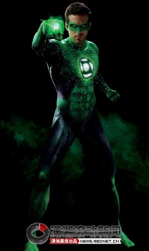 """超级英雄""""绿灯侠""""明日降临星城"""