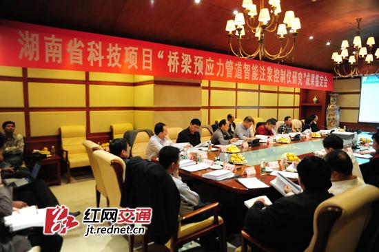 """10月24日下午,湖南省科技厅在长沙召开了""""桥梁预应力管道智能注浆控制仪""""成果鉴定会。"""