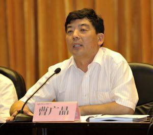 三峡集团董事长 曹广晶