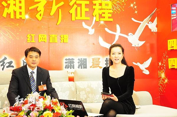 我们要办什么样的大学? 红网访谈室11点对话党代表柏连阳