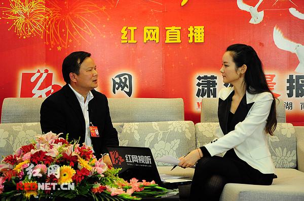 党代表黄泽春同志作客红网嘉宾访谈室