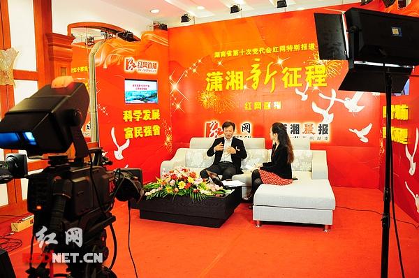 党代表魏湘江20日做客红网嘉宾访谈室