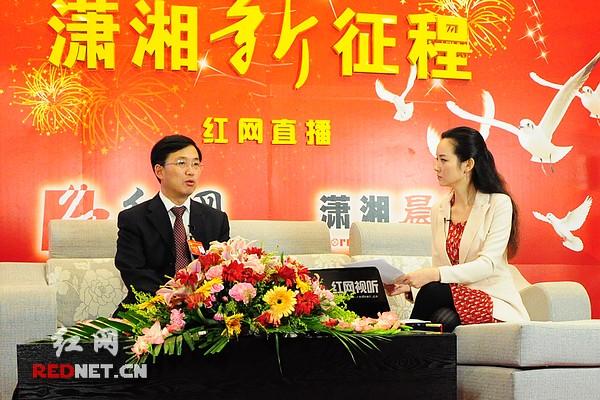 党代表胡佳武20日做客红网嘉宾访谈室