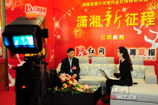 党代表汪小鱼21日作客红网嘉宾访谈室