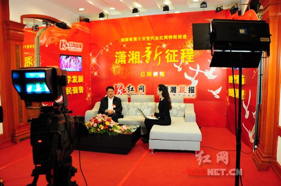 党代表肖国安21日作客红网嘉宾访谈室