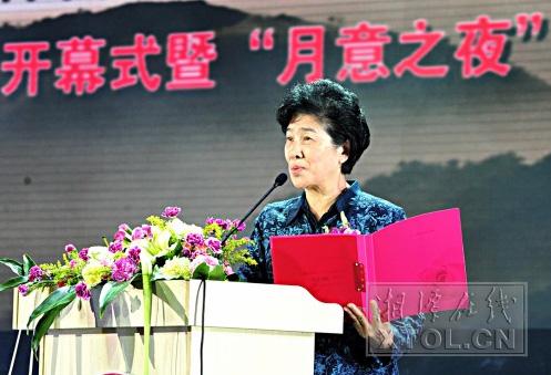 第三届中国(湘潭)齐白石国际文化艺术节开幕式