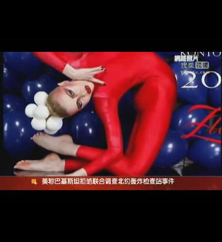 视频全球最柔软美女出月历
