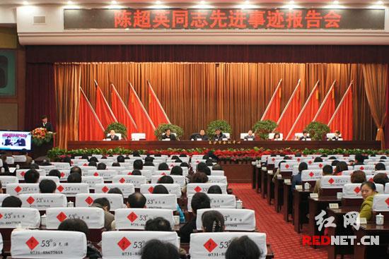 午在长沙举行.湖南省总工会及中建五局员工代表500余人到场聆听