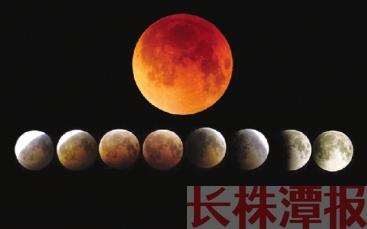 月全食示意图.资料图