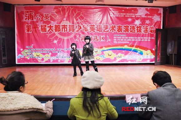 千余湖南小选手比拼蒲公英英语艺术表演