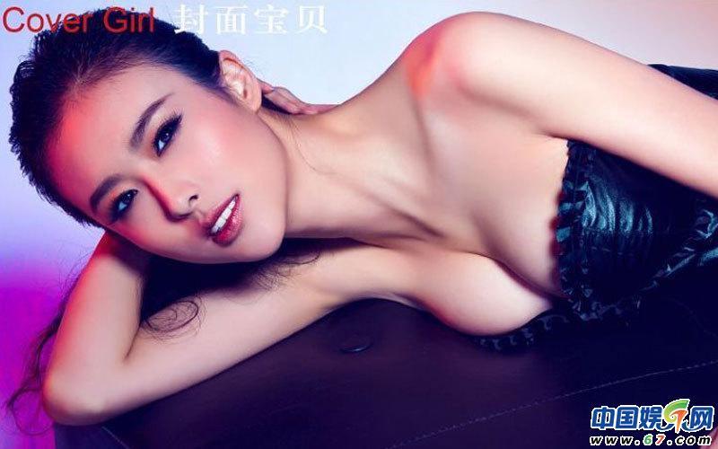 兽兽翟凌重出江湖  性感 杂志 写真 大秀胸前风光