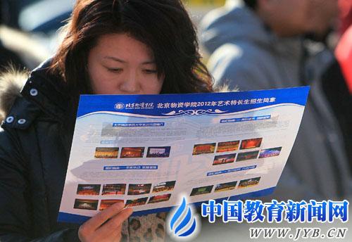 """艺术 清华大学/2011年12月24日,清华大学艺术教育中心""""北京市2012年艺术..."""