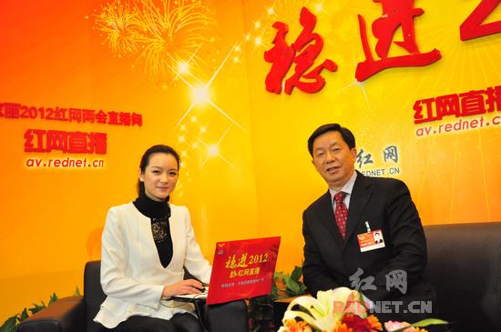 """""""稳进2012""""湖南两会访谈:陈登斌谈职业教育与教育改革"""