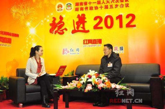 """""""稳进2012""""湖南两会访谈:钟飞13日10:30谈武陵山片区区域发展"""