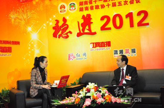 """""""稳进2012""""湖南两会访谈:马石城谈""""三湘四水""""也要节水"""