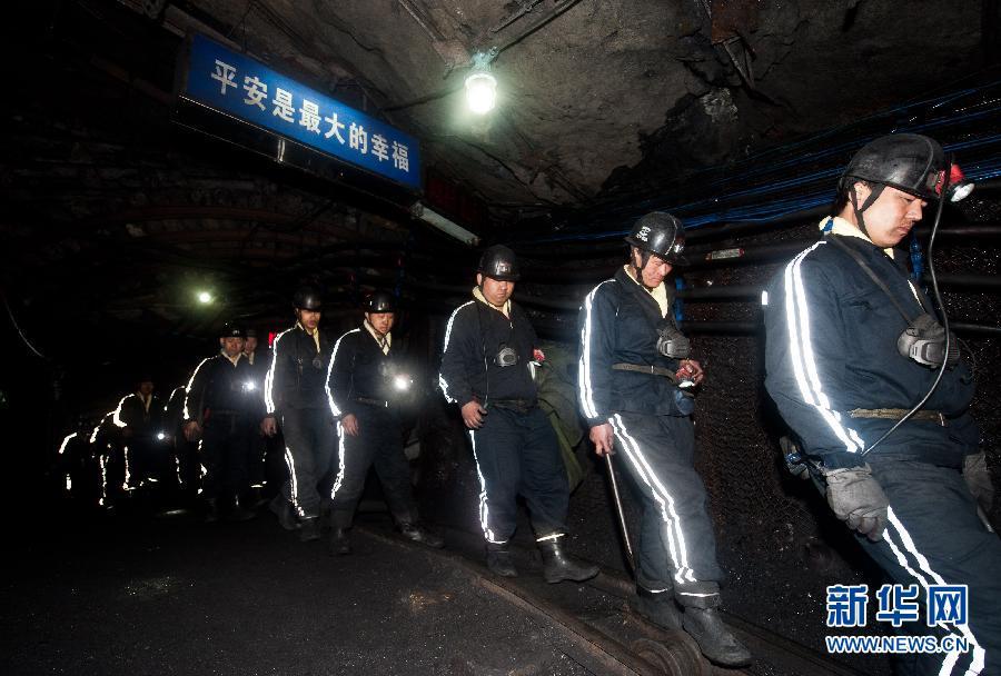 一个煤矿工人的井下实录