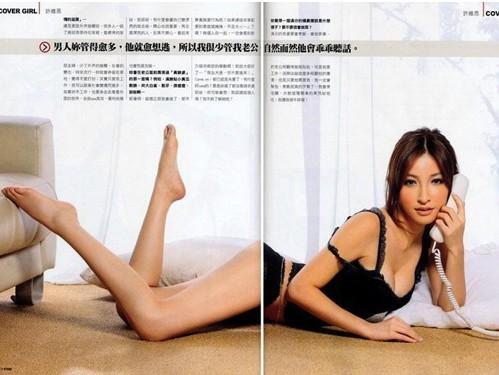 视频名模许维恩性感写真花絮
