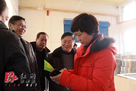 州县四大家部分领导成员回沅陵走 亲戚图片
