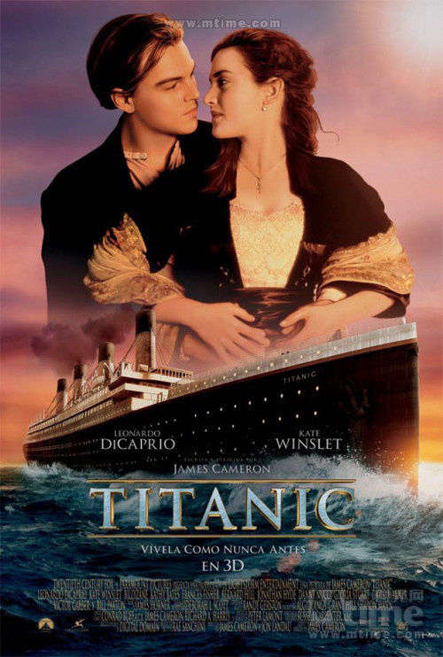 3D《泰坦尼克号》曝新版海报 经典场面震撼重
