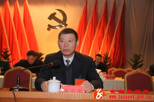 2012年衡南县委经济工作会议胜利召开