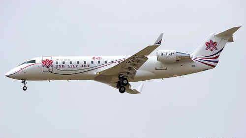 郑州到三亚飞机