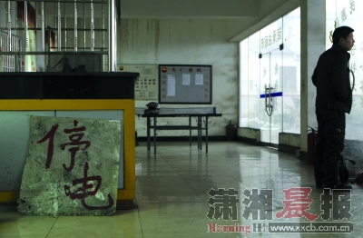 昨日,宁乡煤炭坝镇,一加油站内为停电准备的告知牌.图/记者辜鹏博