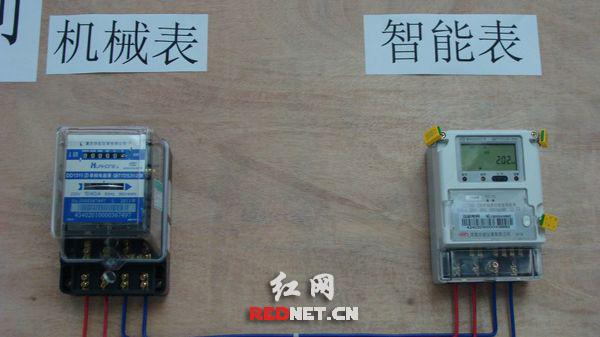 拖拉机电流表接线图-翻倍市民质疑新电表 比对测验提醒您随手关机断电图片
