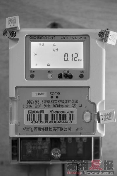 智能电表正确接线图