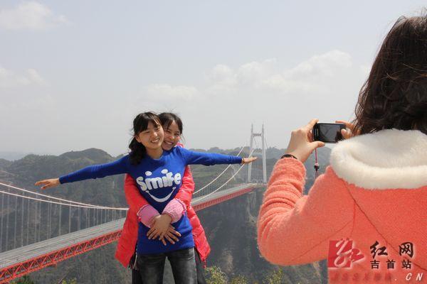 世界最大跨峡谷悬索桥-湖南矮寨特大悬索桥 - 暴风雪 - caijisong1948aa 的博客