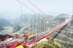 12分54秒徒步穿越德夯大峡谷 体验走矮寨大桥看美景