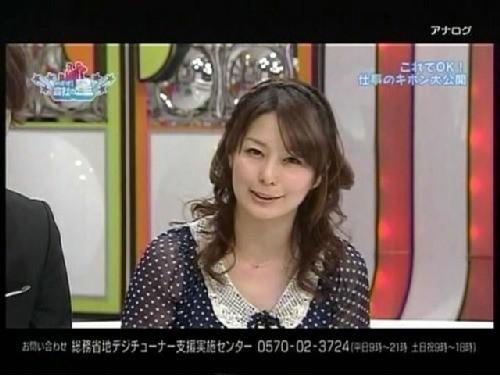 收视率上升有原因(组图)(2); 日本nhk启用巨乳女主播 收视率飙升