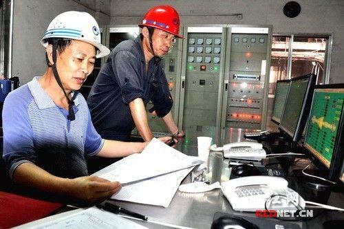 锅炉班组节能减排展板