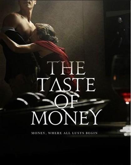 韩国电影《钱的味道》公开大尺度海报 女演员全裸出镜
