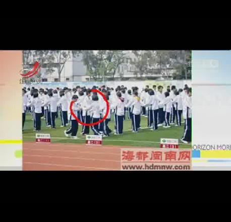 [兔子]网友课间操改跳教程舞拉拉操视频热捧头视频针中学图片