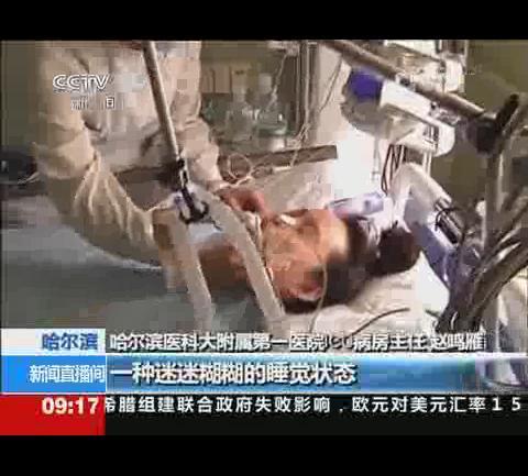 视频抢救最美女教师张丽莉