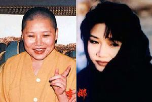 李娜/李娜出家后变昌圣法师(图片来源:长春国贸博客)