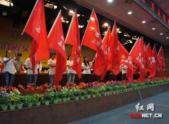 湖南开展消防安全网络问卷调查 启动万人驻村