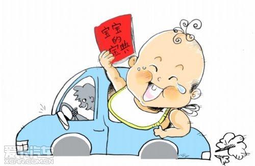 用事实说话 儿童乘车安全常识盘点图片