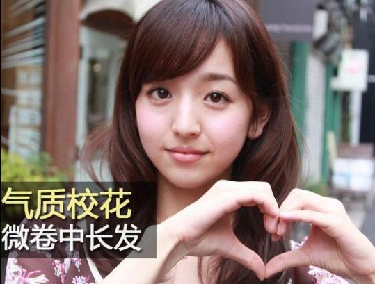 日本 校花/伊藤弘美,1988年生,是2010年的日本校花选拔赛总决赛冠军。