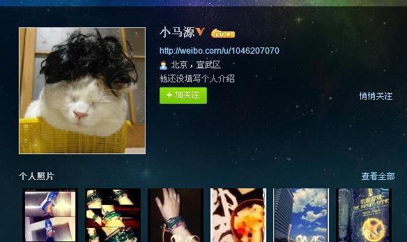 杨幂被曝走红毯耍大牌怒赶记者 <wbr>网络遭炮轰