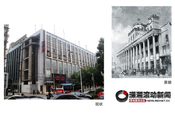 如今的中山路百货大楼(左)和曾经的国货陈列馆(右)