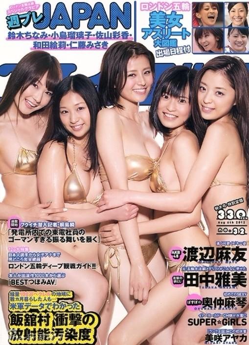 日本美少女泳装迎奥运