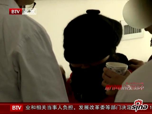 视频11岁少女遭强暴后被迫百次染性病