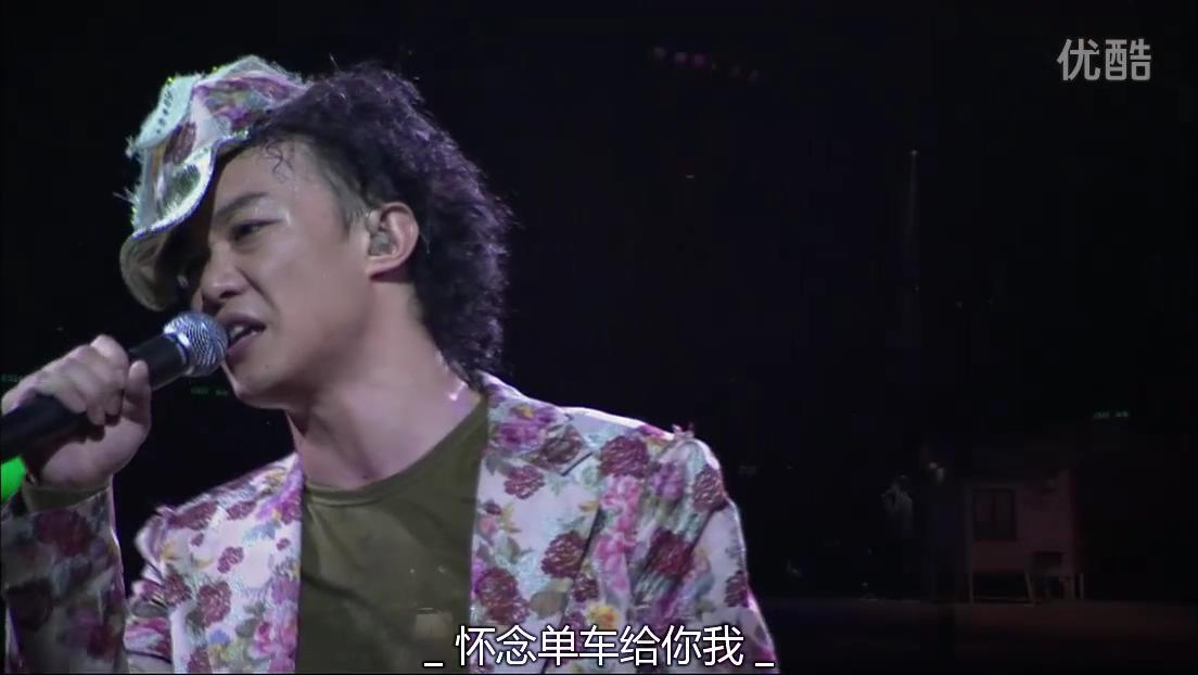 [视频]陈奕迅温情三部曲《单车》《shall we talk》